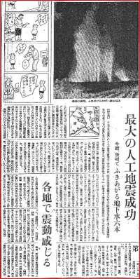 1956-12-05yomi
