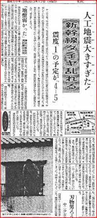 1984-03-12yomi