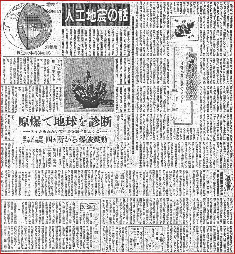 1955-09-23asa